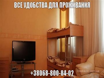 хостел киев центр -